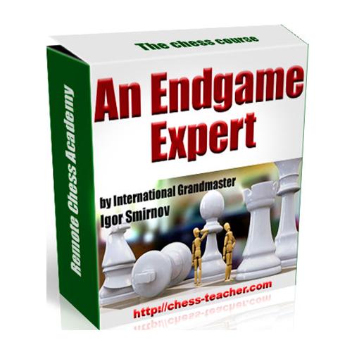 An Endgame Expert - GM Smirnov