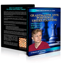 gm-positional-understanding_1