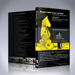 Highly Instructive and Educational Games for The Scotch Player – GM Roman Dzindzichashvili
