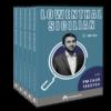 Lowenthal Sicilian Secret Weapon with FM Zaur Tekeyev